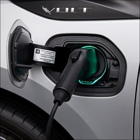 Chevrolet Volt 2016: BRAND NEW GENUINE OEM GM ACCESSORY ILLUMINATED CHARGE PORT