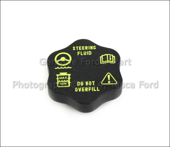 Image Is Loading New Oem Power Steering Fluid Reservoir Tank Cover