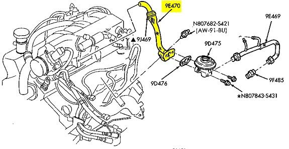 brand new oem egr valve inlet tube ford aerostar explorer